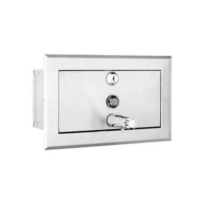 Picture of Dispenser,Soap(Hz,Rec Mt) for Bradley Part# 643-000000